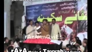 Zakir Qazi Waseem Abbas(SUBHAN ALLAH SUBHAN ALLAH)14march 2013-youtube