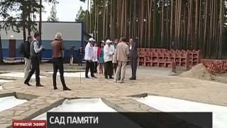 Первое на Урале кладбище домашних животных открылось в Екатеринбурге