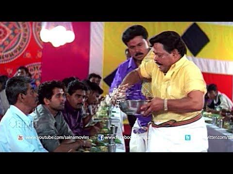 അതെന്താടാ നിനക്ക് ചോറ് വേണ്ടാത്തെ..! | Dileep, Innocent, Navya Nair - Kalyanaraman