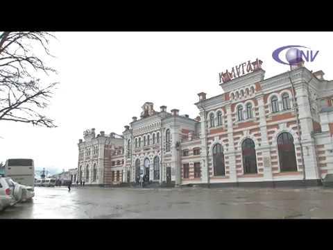 Судебные приставы на вокзале Калуга-1