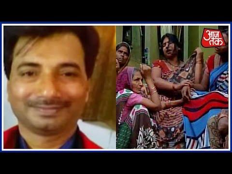 Khabardaar: Hindustan Press Bureau Chief Murdered In Siwan Of Bihar