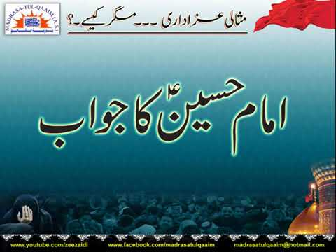 The best way to conduct the Azadari of Imam Hussian (as) in Muharram