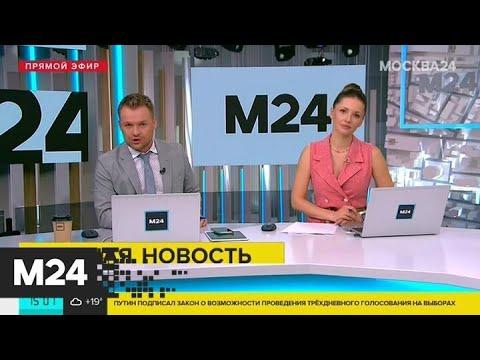 Путин подписал закон о смягчении наказания беременным женщинам за преступления - Москва 24