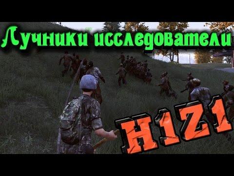 Русские шашки скачать бесплатно на русском языке для