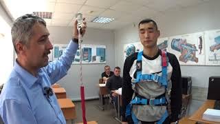 Занятия по СИЗ при работе на высоте. Учебный центр ИТЦПТМ