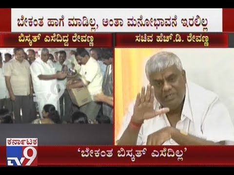 It Was Not Intentional Act' HD Revanna Clarifies on Throwing Biscuit