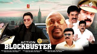 Super Hit Latest Action Thriller Movie 2019 Romantic Movie 2019 New Comedy Movie Upload 2019 HD