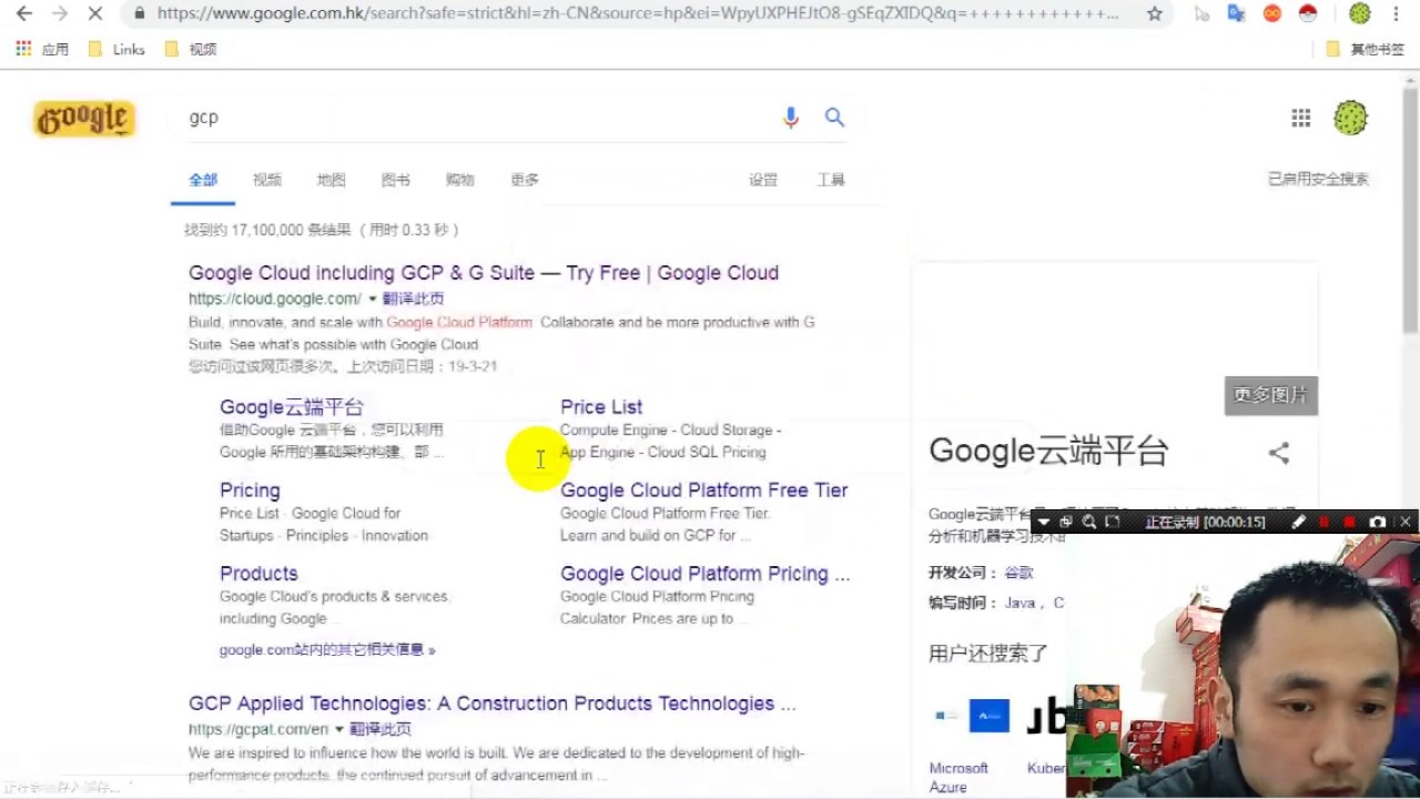 google 云 一键 搭建wiregard 秒杀v2ray ss ssr,超好用的VPN