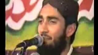 Punjabi Naat Sharif Aagya Sohna kamli, by Naeem ur Rehman