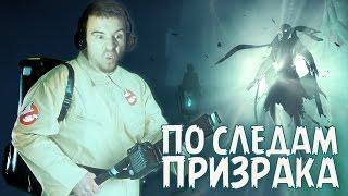 Bioshock Infinite #12 - По Следам Призрака