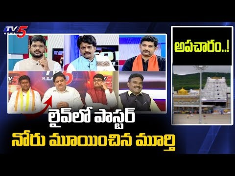 TV5 Murthy Counter to Pastor Gali Gangaraju | Debate with Murthy | TV5 News