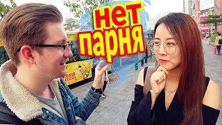 КИТАЯНКА блогерша всю жизнь БЕЗ ПАРНЯ. ПОЧЕМУ? Реакция иностранцев на русских