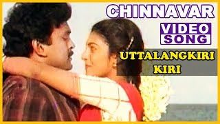 Uttalangkiri Kiri Video Song | Chinnavar Tamil Movie Songs | Prabhu | Kasthuri | Ilayaraja