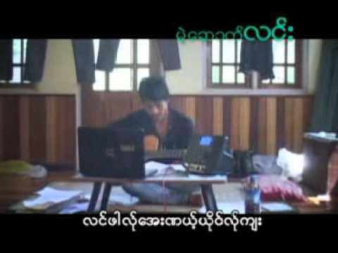Poe Karen new song _ Naung Naunt _ Eh Pying