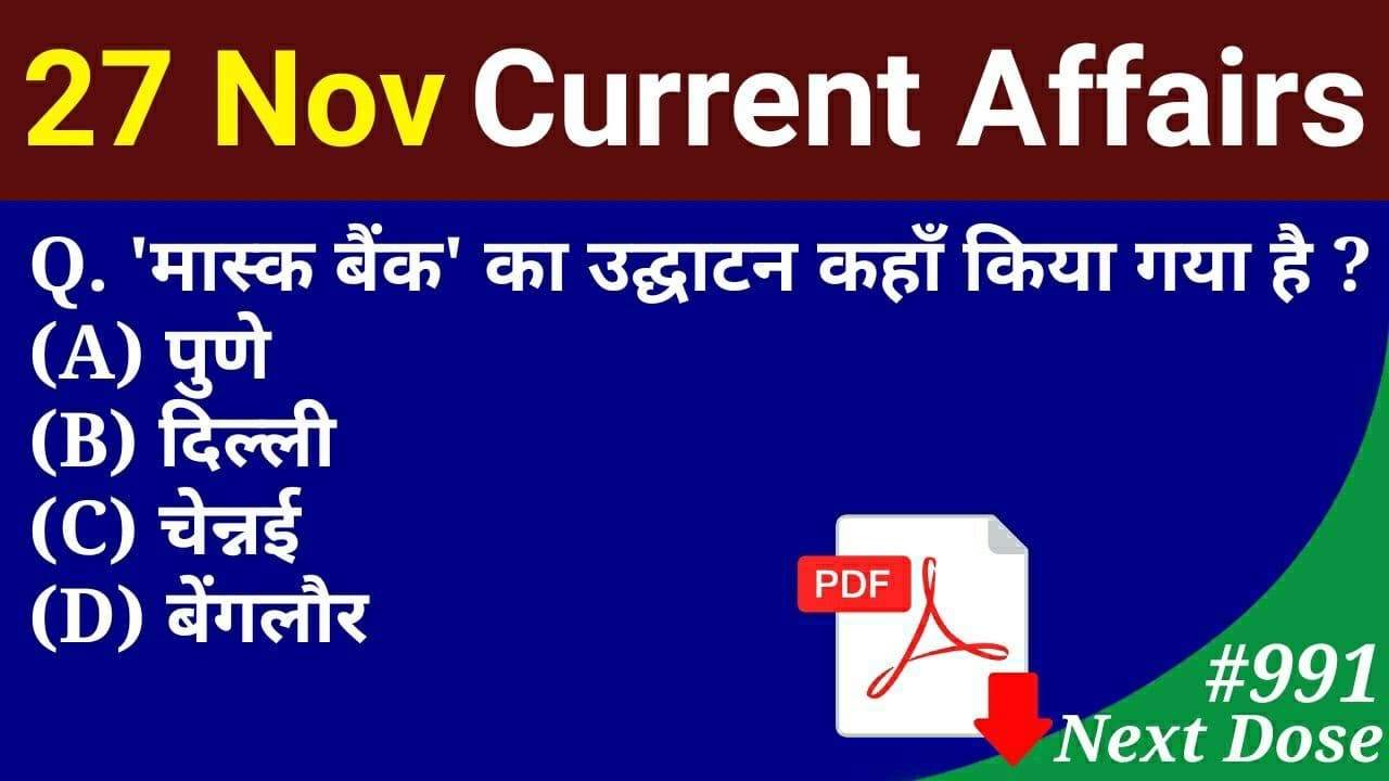 Next Dose #991 | 27 Noember 2020 Current Affairs | Daily Current Affairs | Current Affairs In Hindi