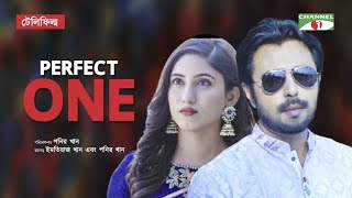 Cover images Perfect One | পারফেক্ট ওয়ান | Bangla Eid Natok 2020 | Apurba | Safa Kabir | Ponir Khan | Channel i
