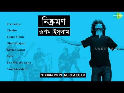 Nishkramon | Bengali Band Songs | Audio...