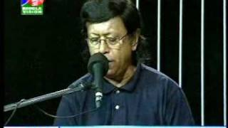 Lucky Akhond - Pahari Jhorna (Nice Song)