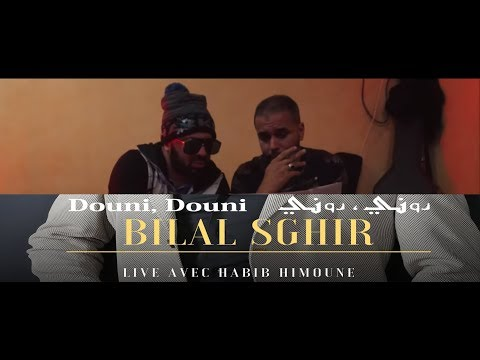 bilal Sghir (Douni Douni -دوني دوني) clip officiel par #Studio31