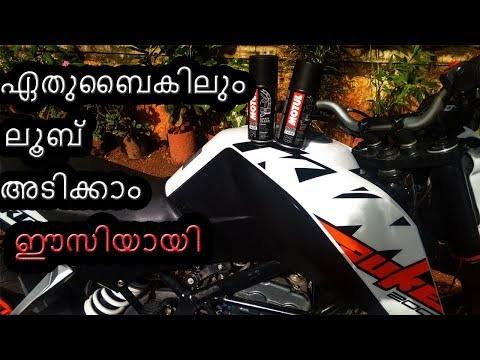 How to clean & lube ur bikes chain (malayalam) | KTM Duke 200
