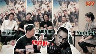 【黄金兄弟】大爆料:陈小春很胆小!