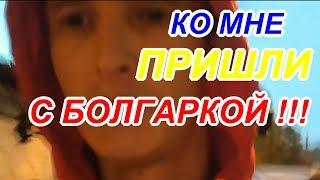 """""""Ну держись,Андреев,началось !"""" Краснодар"""