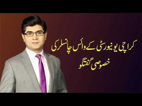 Karachi's university VC special discussion - News Plus 05 September 2017