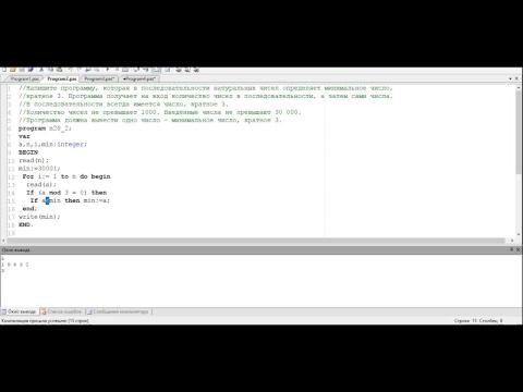 Решение задач бейсик массив сборник задач аксентьев методы оптимальных решений
