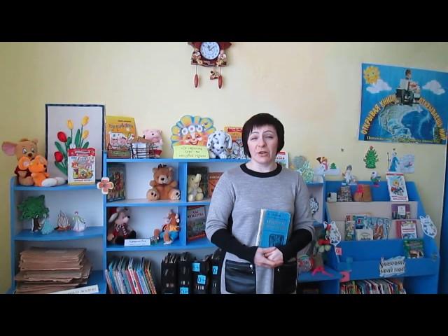 Изображение предпросмотра прочтения – МаргаритаИванова читает произведение «Детство» И.А.Бунина