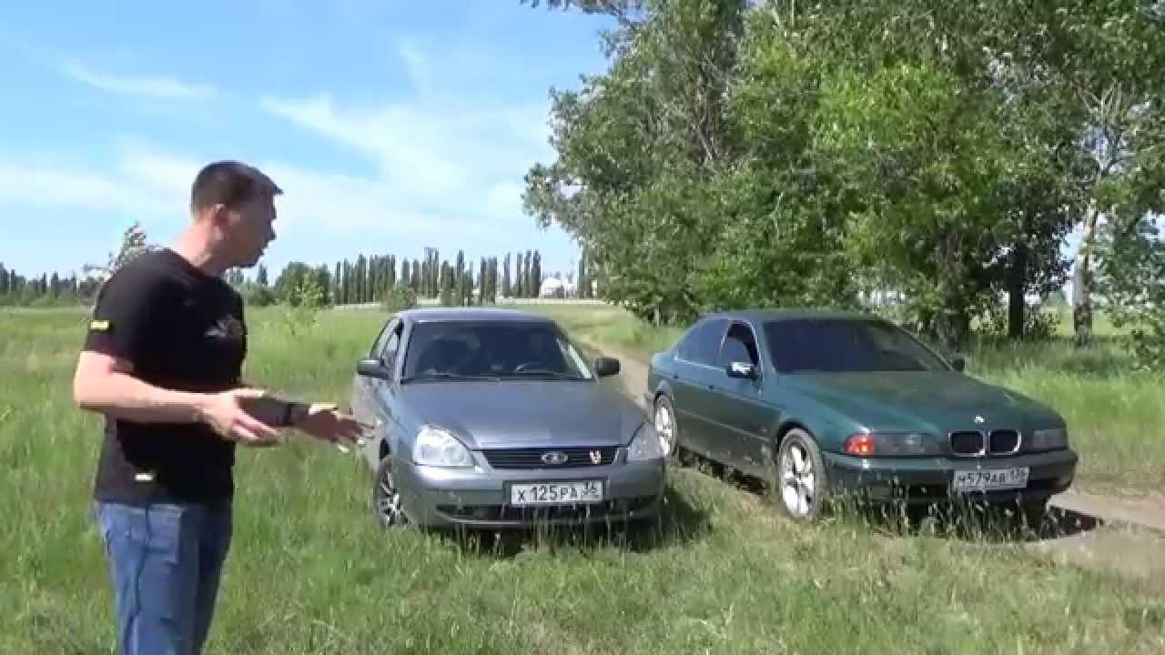 Какую машину купить за 200-250 тыс. руб. Выбираем! - YouTube