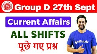 RRB Group D (27 Sept 2018, All Shifts) Current Affairs | Exam Analysis & Asked Questions | Day #10