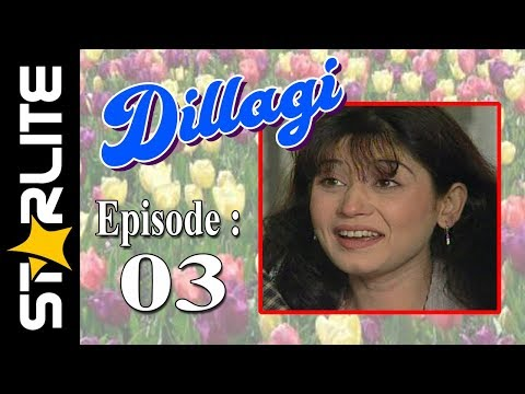 Dillagi, Episode 03 Top Pakistani Drama, URDU Comedy Drama Serial Kashif Mehmood, Naseem Vicky