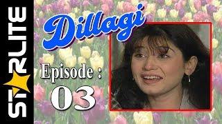 Dillagi Episode 3 || Top Pakistani Drama || Urdu Comedy Drama
