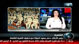 نشرة منتصف الليل من القاهرة والناس 12 يوليو