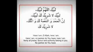 [8.78 MB] labaik allahuma labaik لبيك اللهم لبيك