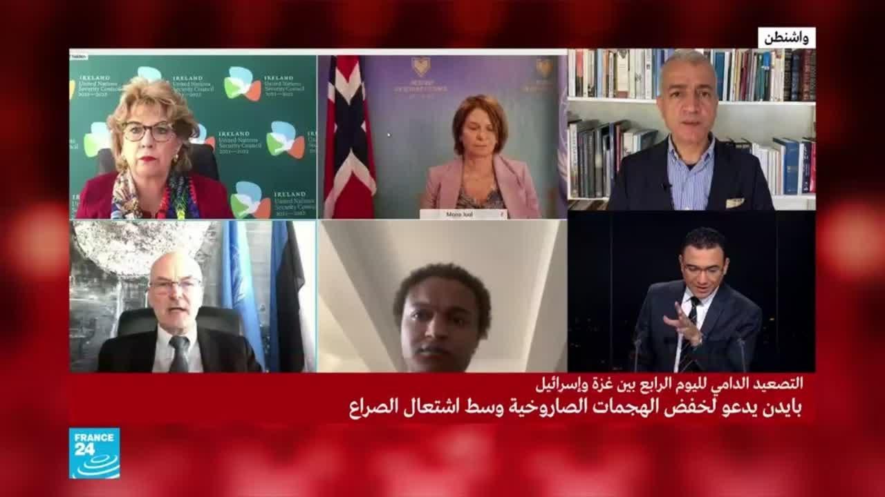 إسرائيل - غزة: ترحيب أمريكي بمساعي مصر وتونس والجهود الدولية للتهدئة  - نشر قبل 49 دقيقة