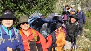 2-25-17,야유회,Bear Canyon.산누리산악회…
