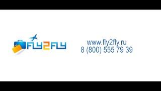 Новогодний отдых на море. Горящие туры туристическая компания Fly2Fly.ru