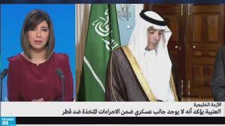 سفير الإمارات في واشنطن: لا يوجد جانب عسكري لأي شيء نفعله ضد قطر