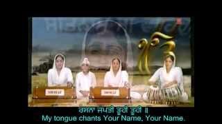 Bibi Asees Kaur Deedar Kaur (Panipat Wale) - Rasna Japti Tuhi Tuhi