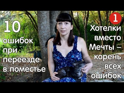 Алена Курилова ответит на вопросы зрителей - Все буде добре - Выпуск 362 - 25.03.14