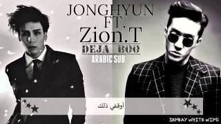 Jonghyun D j -Boo-ft. Zion.T Arabic sub --.mp3