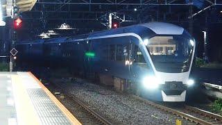 """2021/09/17 サフィール踊り子4号 E261系 RS1編成 熱海駅   JR East: """"Saphir Odoriko #4"""" E261 Series RS1 Set at Atami"""