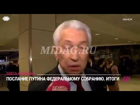 Владимир Васильев прокомментировал журналисту 'Дождя' послание Владимира Путина