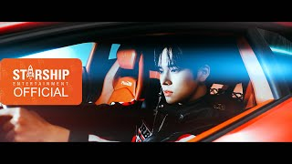 CRAVITY 크래비티 'My Turn' Teaser #1