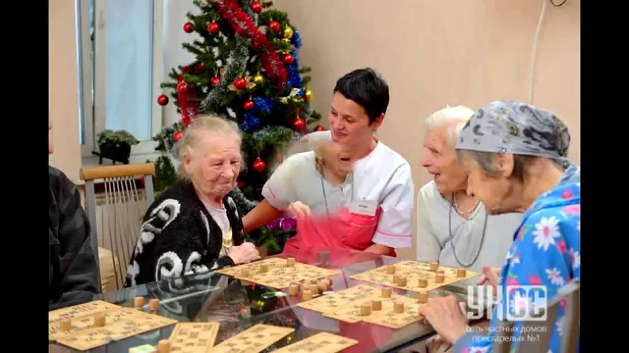 Пансион для престарелых redselo дома санатории для престарелых