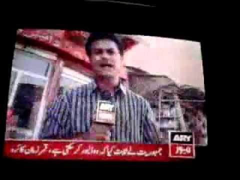 YouTube   Karachi Dating Points Exposed By ARY News   Nasir Daska