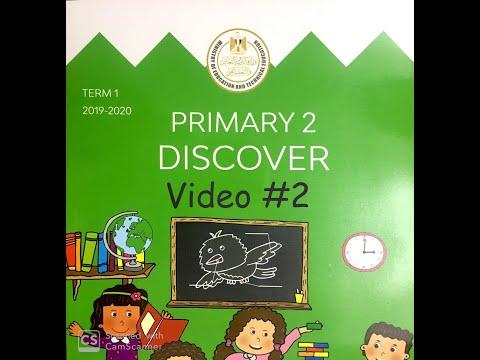 كتاب-اكتشف---الفيديو-الثاني---المنهج-الجديد-للصف-الثاني-الابتدائي---discover-book