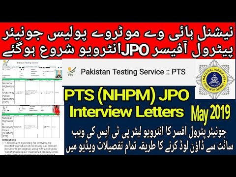 PTS Interview Start Junior Patrol Officer (BS 7) National Highways