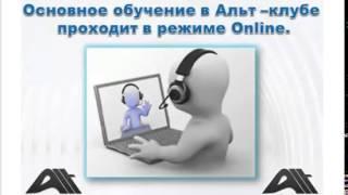 Компьютерная Грамотность - СУПЕР Курс 21 ВЕКА !!!